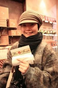 Wasabi from Taiwan